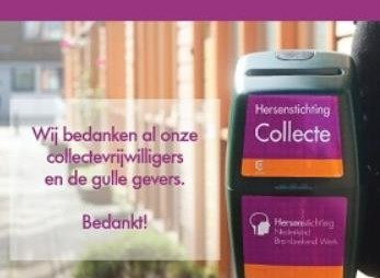waarom-collectant-hersenstichting